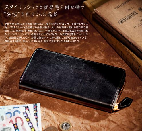 全モデル 財布 オススメ : rmtcorp.com